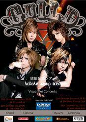 GUILD Kouhaku Music Tour 2010
