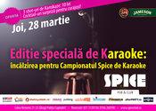 Karaoke - editie speciala!