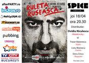 Ruleta ruseasca - un spectacol de teatru si muzica LIVE