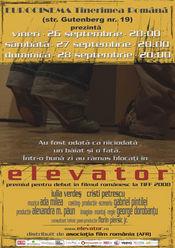 Elevator @ Eurocinema