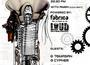The Infernal Soundmachine 009 @ Fabrica