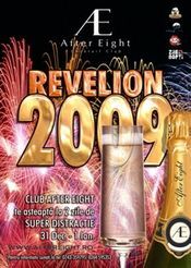 Revelion 2009 @ After Eight