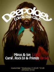 Deepology @ Control