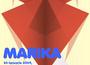 Marika @ Cocoloco Club