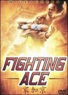 Fighting Ace