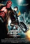 Hellboy 2: Armata de Aur