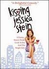 Tentatiile Jessicai Stein