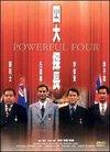 Powerful Four