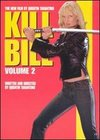 Kill Bill: Volumul 2