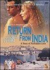 Intoarcere din India