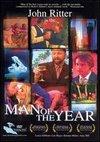 Omul anului