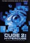 Cubul 2