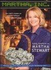 Povestea Marthei Stewart