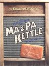 Ma and Pa Kettle Hit the Road