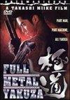 Full Metal Gokudo