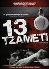 13 - Negru