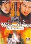 Wind and Cloud: The Storm Riders