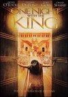 O noapte cu regele
