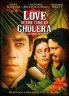 Dragoste in vremea holerei