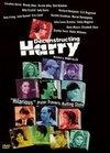 Viata lui Harry