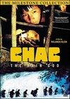 Chac: The Rain God