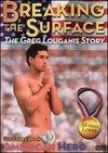 Povestea lui Greg Louganis