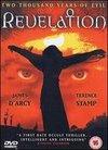 Revelatia