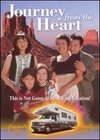 Journey From the Heart