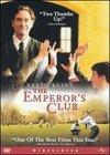 Clubul Imparatilor