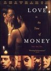 Dragoste si bani