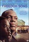 Cantecul libertatii