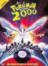Pokemon: The Movie 2000