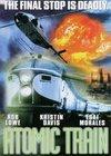 Trenul atomic