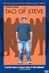 Farmecul lui Steve