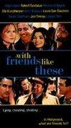 Cu asa prieteni
