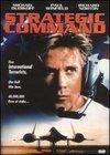 Comando strategic