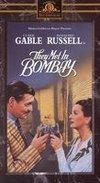 S-au cunoscut la Bombay