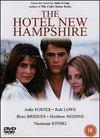 Hotelul New Hampshire