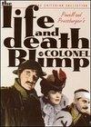 Viata si moartea colonelului Blimp