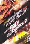 Gone in 60 Seconds 2: The Junkman