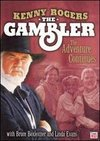 The Gambler: The Adventure Continues