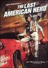 Ultimul erou american