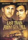 Ultimul tren din Gun Hill