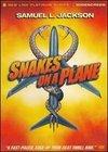 Avionul cu serpi