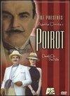 Poirot: Death on the Nile