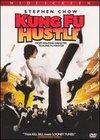 Kung Fu la gramada