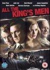 Toti oamenii Regelui