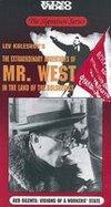 Extraordinarele aventuri ale Domnului Vest in Tara Bolsevismului