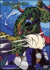 DragonBall Z: Piccolo's Folly