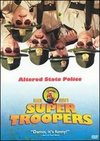 Super politistii